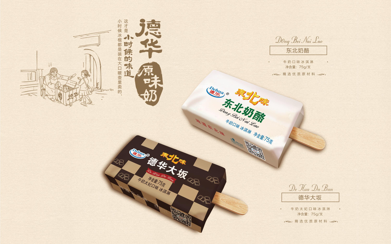 东北奶酪/东北大坂