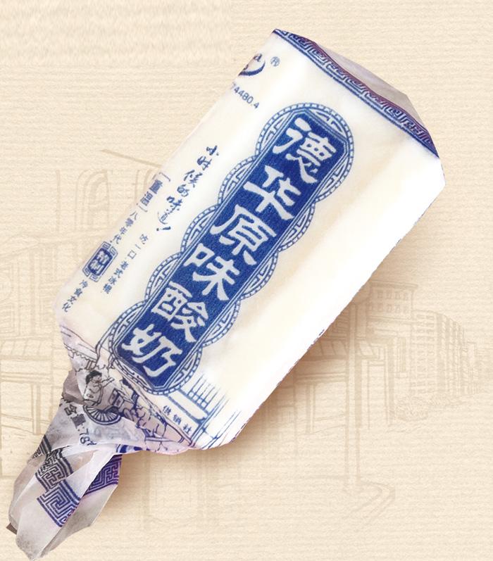 德华原味酸奶