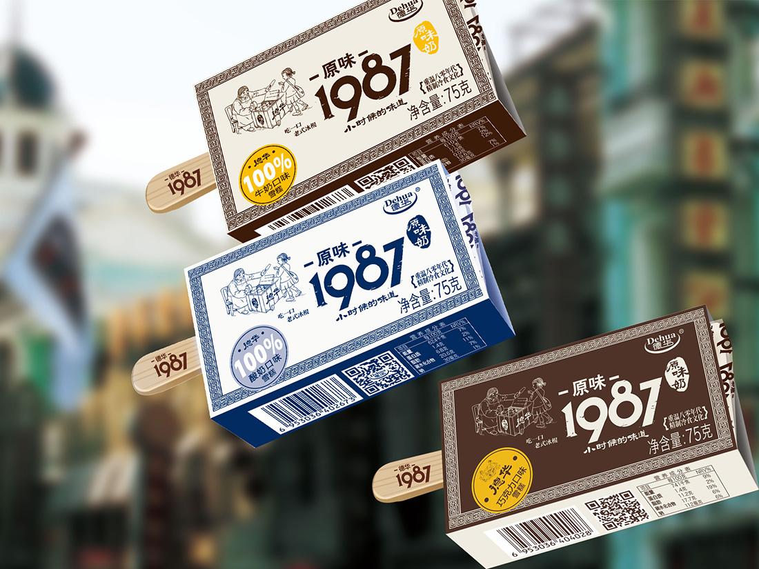 原味1987-牛奶-酸奶-巧克力